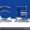 Blender_Ice-Text